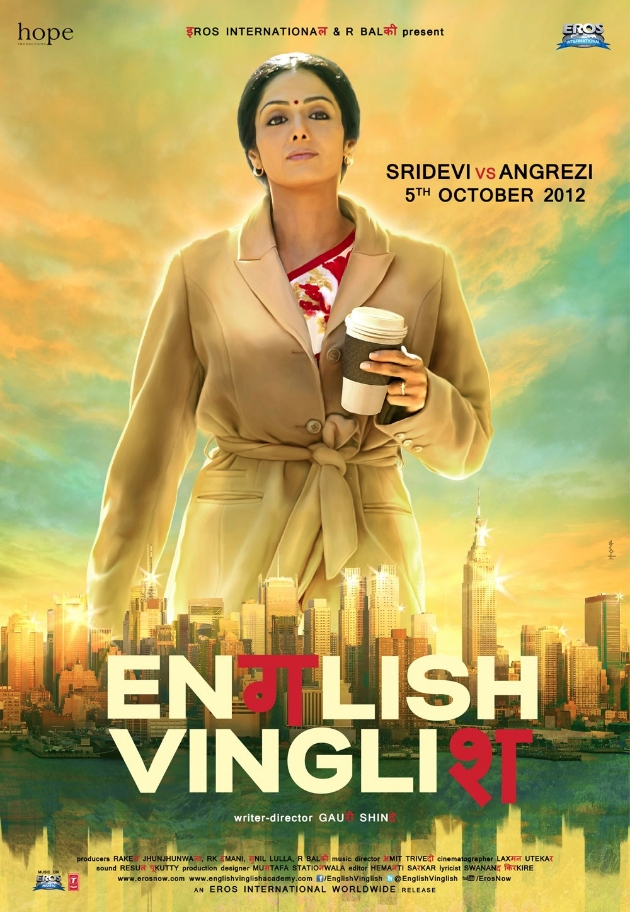 12oct_EnglishVinglish-MovieReview